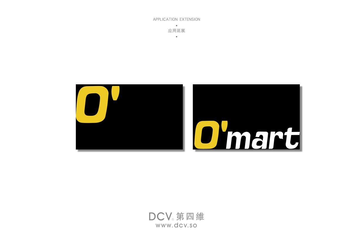 项目名称:北航O'mart生活超市 项目地址:西安市长安区航天科技产业基地神州四路与飞天路十字向东200米 项目类型:商业项目 项目面积:400 设计风格:时尚简约 设计公司:DCV第四维(西安) 设计范围:VI设计/包装设计/酿名设计/logo设计/字体设计/导视设计/海报设计 设计成员:王咏/高敏桢 设计时间:2016.