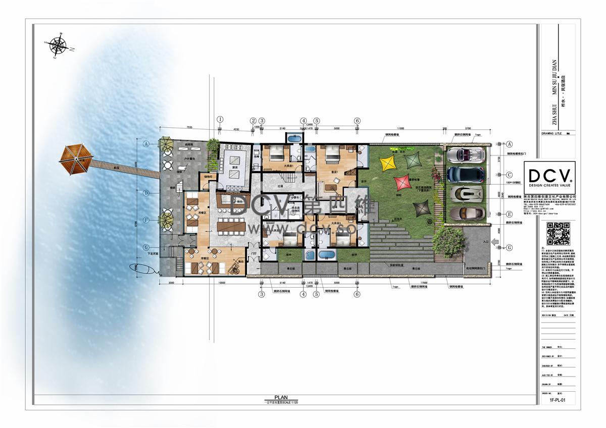 民宿设计案例平面图